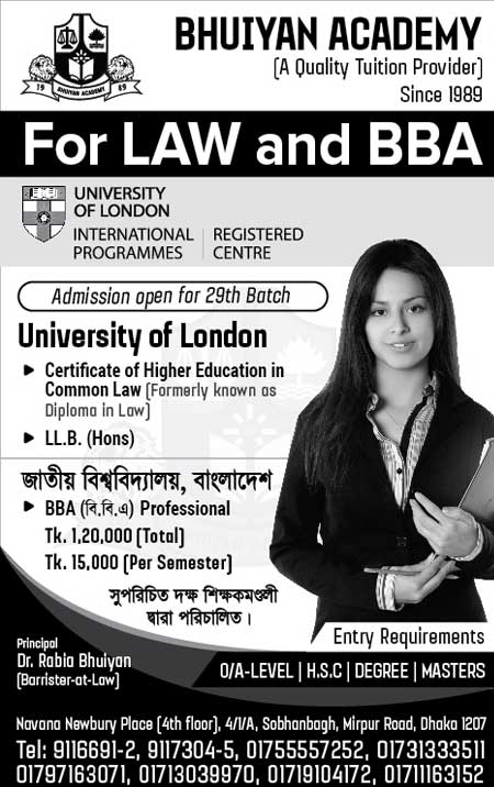 LLB admition